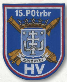 15. mješoviti protuoklopni artiljerijski divizion Križevci