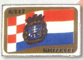 3. križevačka bojna 117. brigade Koprivnica
