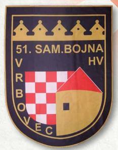 51. Samostalna bojna Vrbovec
