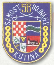 56. samostalni bataljun ZNG Kutina