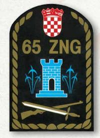 65. samostalni bataljun Ivanić Grad