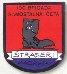 Samostalna postrojba Štraseri